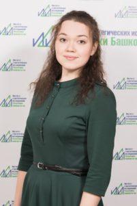 Байгужина Элина Илдаровна