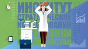 Мероприятия Года науки и технологий начнутся в День российской науки