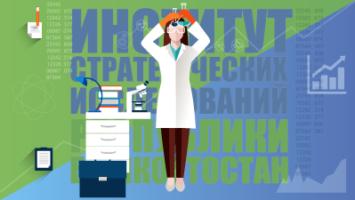 Молодые ученые АН РБ намерены популяризировать науку