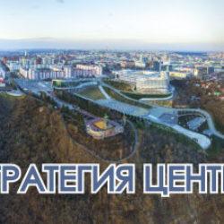 В ИСИ РБ прошли завершающие форсайты для центральных районов Башкортостана