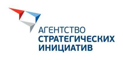 В Уфе прошла стратегическая сессия Агентства стратегических инициатив, направленная на улучшение инвестиционного климата в регионе