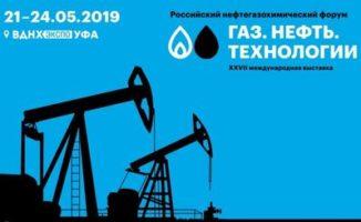 На форуме «Газ. Нефть. Технологии» эксперты РЦК представили выгоды участия в нацпроекте по повышению производительности труда