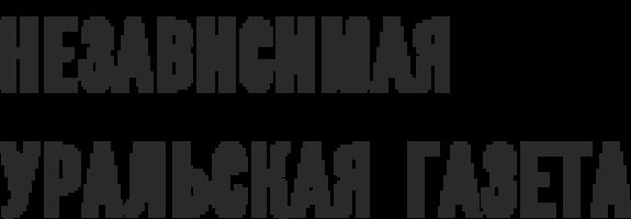 Средний возраст жителя Башкортостана ниже среднероссийского на один год и составляет 38 лет — НЭГ