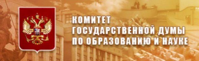В Уфе обсудят вопросы развития региональной и муниципальной науки