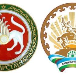 Мы должны говорить о башкиро-татарском симбиозе — эксперт ФАДН