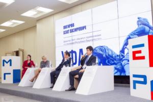 Молодежь Башкирии обсудила свою стратегию до 2024 года