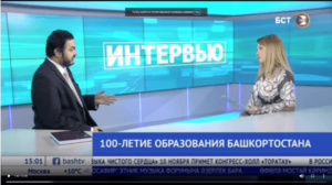 100-летие Башкортостана — исторический компромисс, позволивший сохранить единство России — Азат Бердин