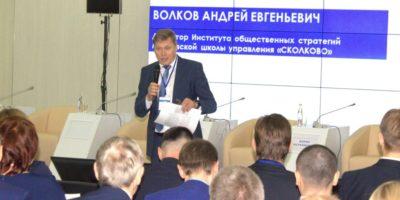 Ученые ИСИ АН РБ участвуют в разработке Евразийского научно-образовательного центра