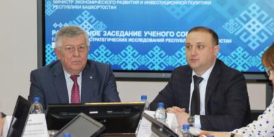 Власти будут работать по науке —в Башкирииподписано соглашение о научном сотрудничестве