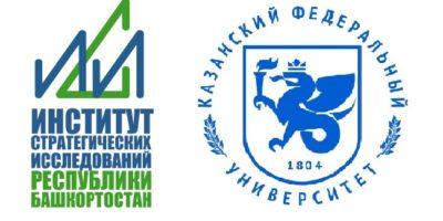Ученые ИСИ РБ и Казанского федерального университета договорились о сотрудничестве в научной сфере