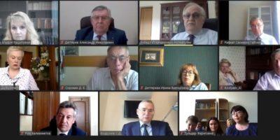 I Уфимский гуманитарный форум: постпандемическая проблематика и будущее гуманитарной науки