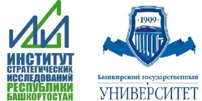 Институт стратегических исследований Республики Башкортостан и Башкирский государственный университет заключили соглашение
