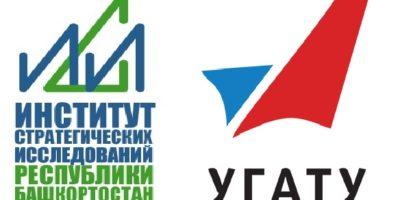 Институт стратегических исследований РБ и Уфимский государственный авиационный университет договорились о научном сотрудничестве