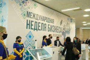 Все возможности развития экономики Башкортостана были обсуждены в ходе Международной недели бизнеса-2020