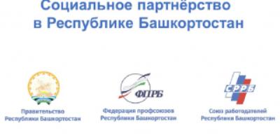 За столом переговоров — ученые ИСИ РБ приняли участие в работе Республиканской трехсторонней комиссии