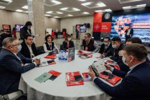 Ученые института приняли участие в обсуждении «Евразийского экономического центра»