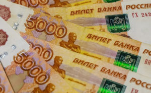 РБК. Число богатых семей в Башкирии за год сократилось на 45%