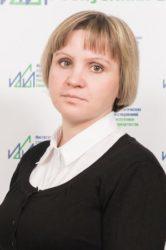 Старцева Наталья Юрьевна