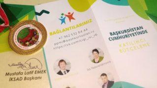 Использование народных традиций в практике инициативного бюджетирования представили башкирские ученые на конференции в Турции