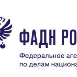 Ученые Института стратегических исследований АН РБ приняли участие в первом заседании Экспертного Совета ФАДН России