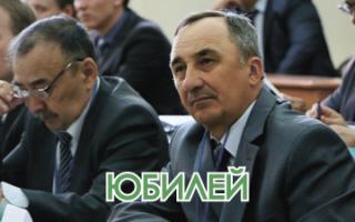 Поздравляем доктора экономических наук профессора А.А. Барлыбаева с 60-летием!