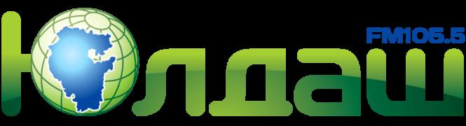 Урындағы башланғыстар. Халыҡ үҙе хәл итә (радио Юлдаш «Асыҡ студия» 19.09.2018)