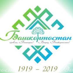 Северо-Западный Башкортостан — мощный исторический и культурный пласт, который надо использовать