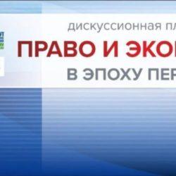 Форум делового сотрудничества «Молодова — регионы России» пройдет в Уфе