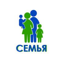 В Башкирии у семей высокий потенциал рождения третьего ребенка — БСТ