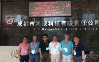 Ученые Института побывали в Китае