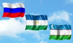 Международное сотрудничество.  Россия-Узбекистан: актуальная повестка гуманитарного сотрудничества