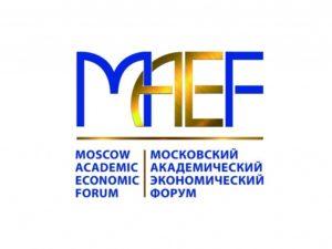Башкортостанское отделение Вольного экономического общества России приглашает на Уфимский гуманитарный научный форум