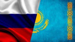 Более 50 ученых из Башкортостана и Казахстана приняли участие в конференции молодых ученых