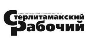 БСК получила Премию Правительства Республики Башкортостан в области качества