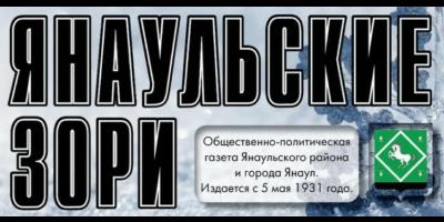 АО «Мелеузовские минеральные удобрения» получило премию качества