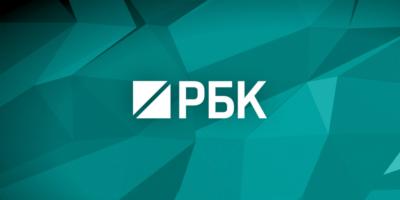 БСК получила премию правительства Башкирии в области качества
