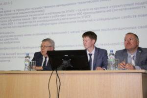 Академия наук РБ укрепит социо-гуманитарный блок исследований